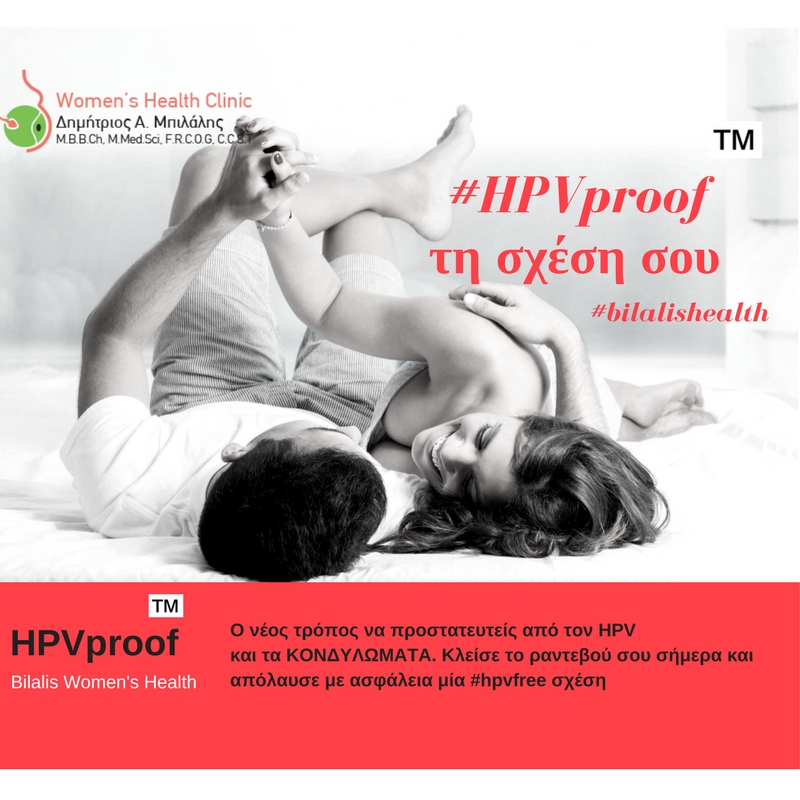 hpvproof-3.jpg